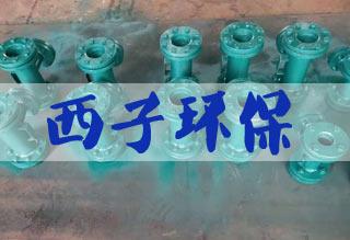 汽液两相流自动调节装置